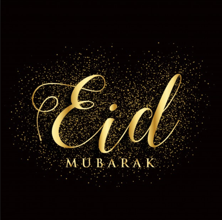 Prime Production - Happy Eid al-Fitr 2019
